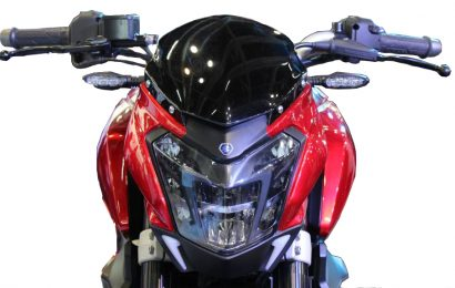 Pulsar CS400 Front Profile